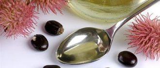 Крупные коричневые семена